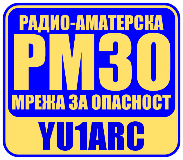 RMZO (EMERGENCY SERVICE) YU1ARC YU5R