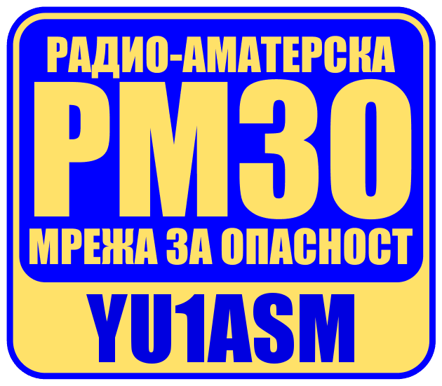 RMZO (EMERGENCY SERVICE) YU1ASM