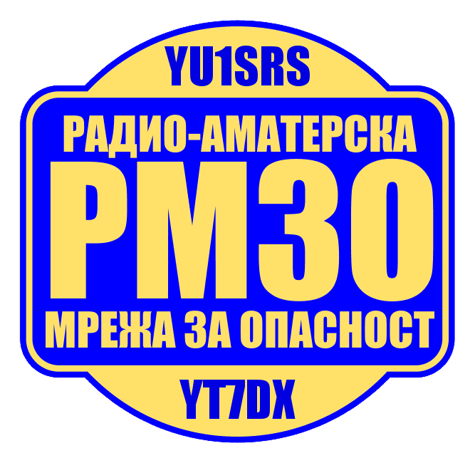 RMZO (EMERGENCY SERVICE) YT7DX YU2W
