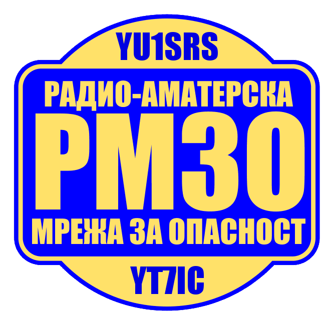RMZO (EMERGENCY SERVICE) YT7IC