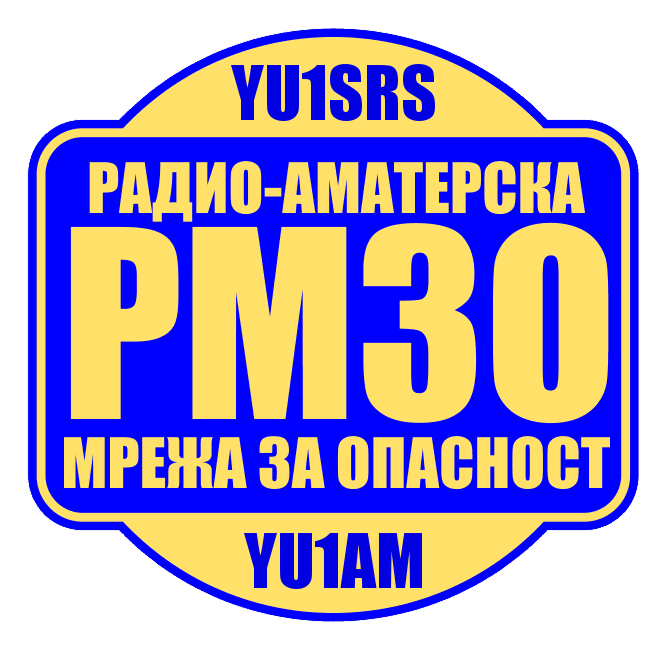 RMZO (EMERGENCY SERVICE) YU1AM YU1W