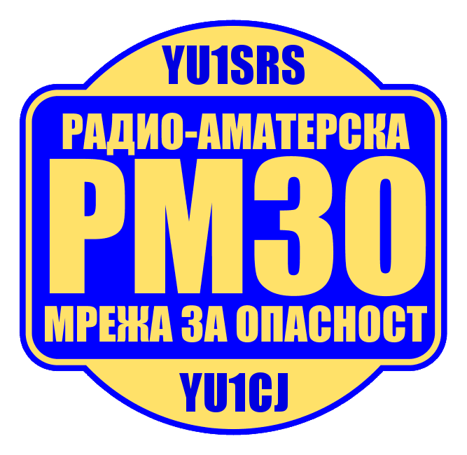 RMZO (EMERGENCY SERVICE) YU1CJ