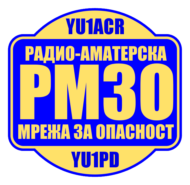 RMZO (EMERGENCY SERVICE) YU1PD YT5R