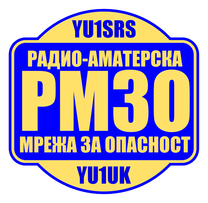 RMZO (EMERGENCY SERVICE) YU1UK