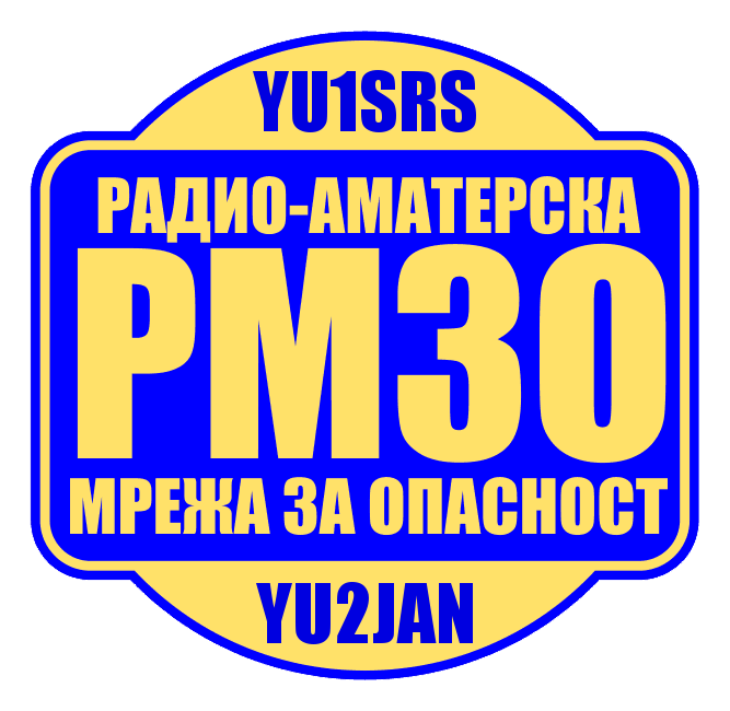 RMZO (EMERGENCY SERVICE) YU2JAN