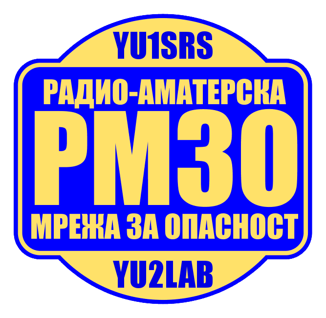 RMZO (EMERGENCY SERVICE) YU2LAB