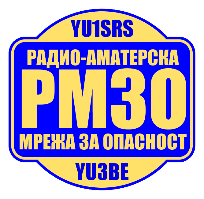 RMZO (EMERGENCY SERVICE) YU3BE