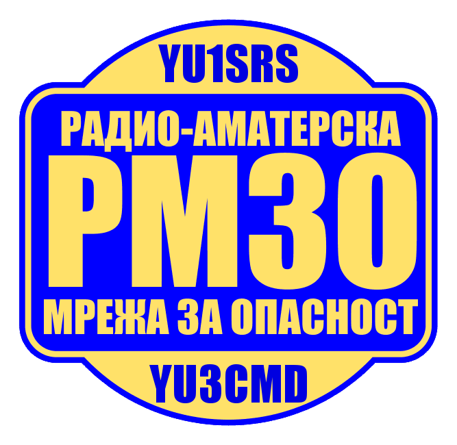 RMZO (EMERGENCY SERVICE) YU3CMD