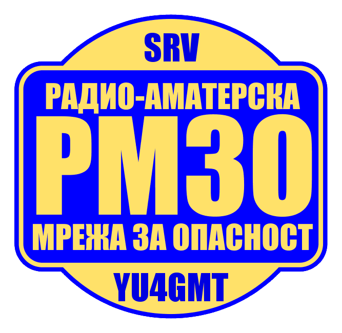 RMZO (EMERGENCY SERVICE) YU4GMT