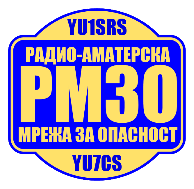 RMZO (EMERGENCY SERVICE) YU7CS
