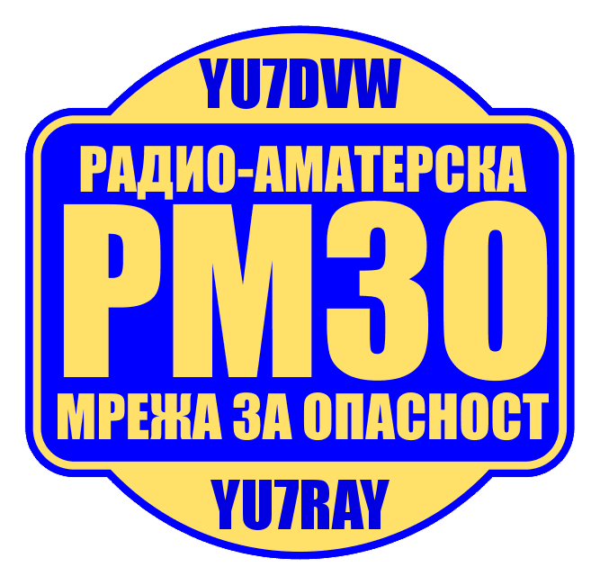 RMZO (EMERGENCY SERVICE) YU7RAY